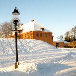 Kungslyktan, utebelysning, Nyköpingshus